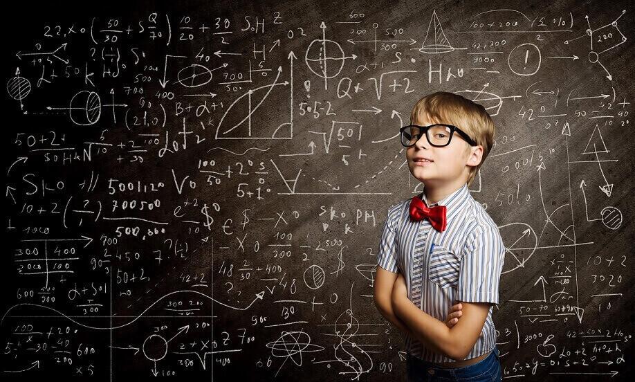 Индивидуальный маршрут обучения обучающихся - физико-математический
