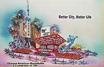 """""""Better City, Better Life"""""""