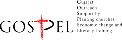 GOSPEL logo