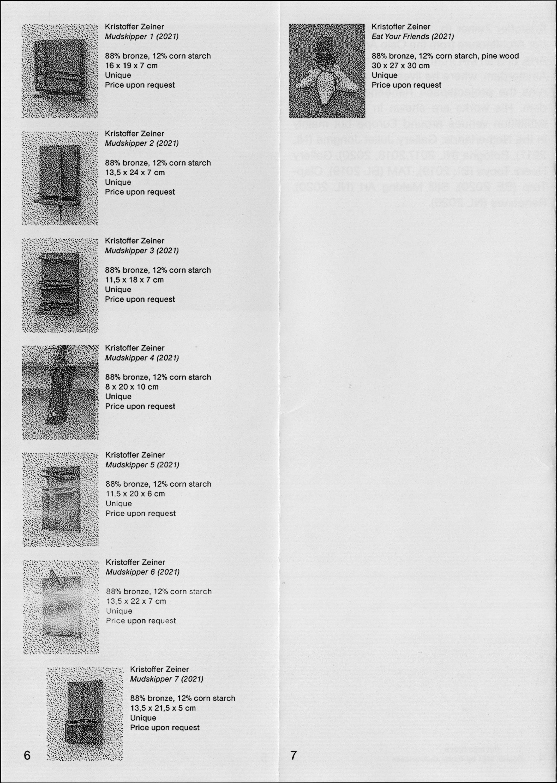Hulias catalog