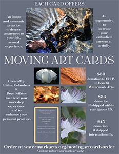 Moving Art Cards