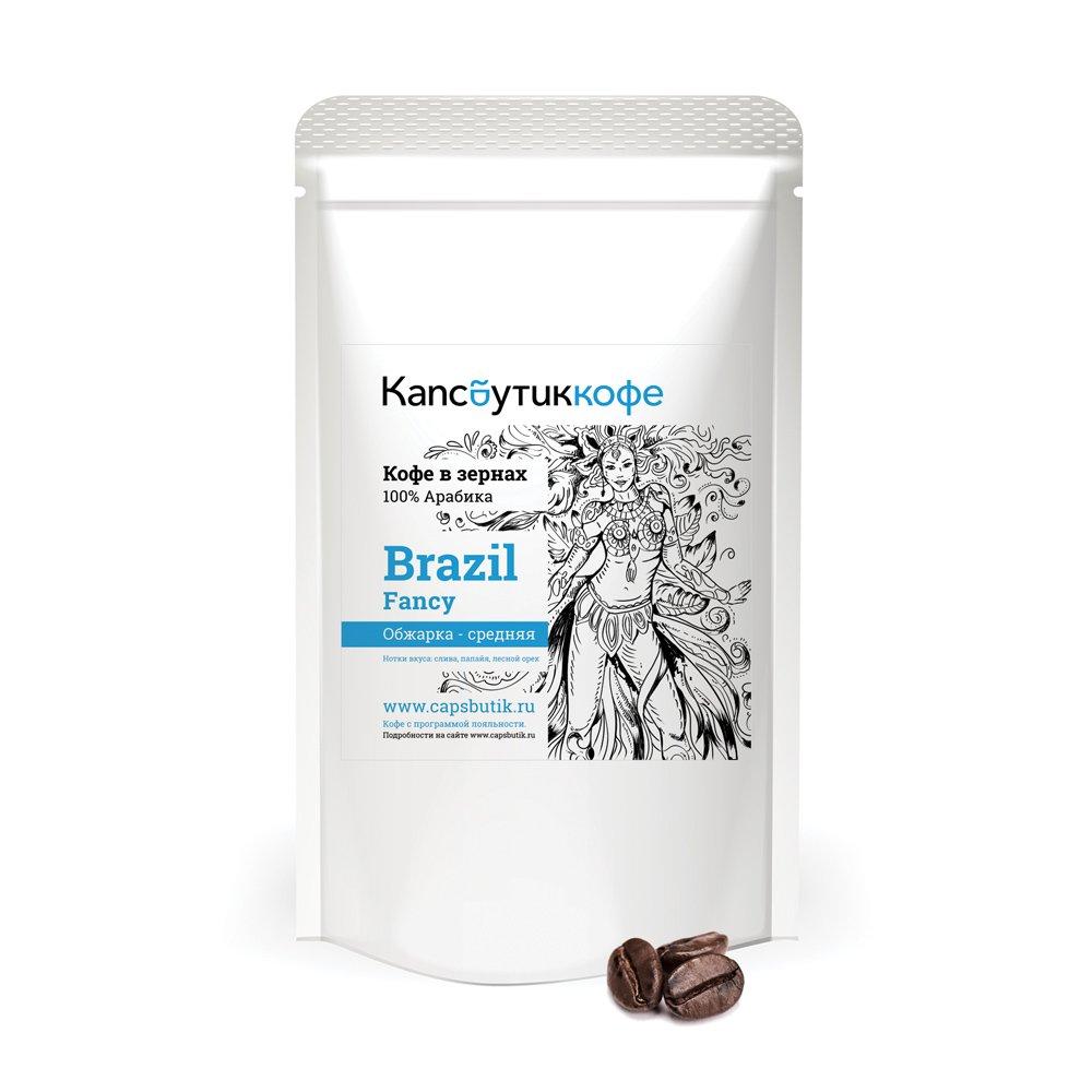 Brazil Fancy, кофе зерновой арабика