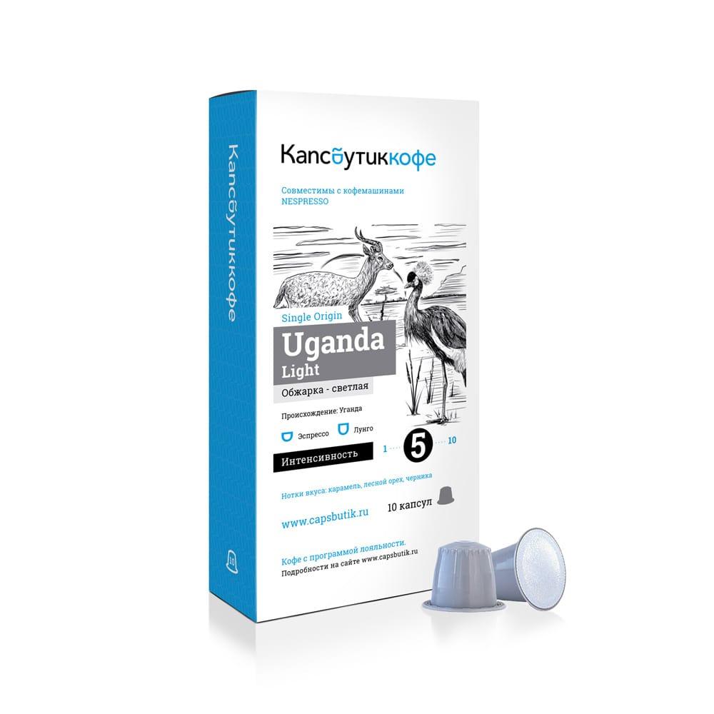 Капсулы Капсбутик Uganda Light для кофемашин Nespresso