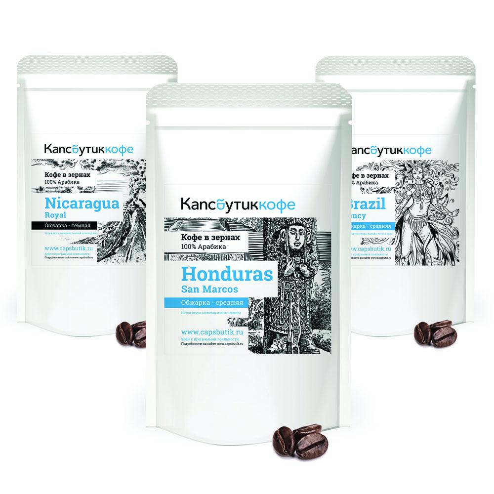 3 упаковки кофе в зернах по 150 грамм в подарочном наборе по акции Капсбутик