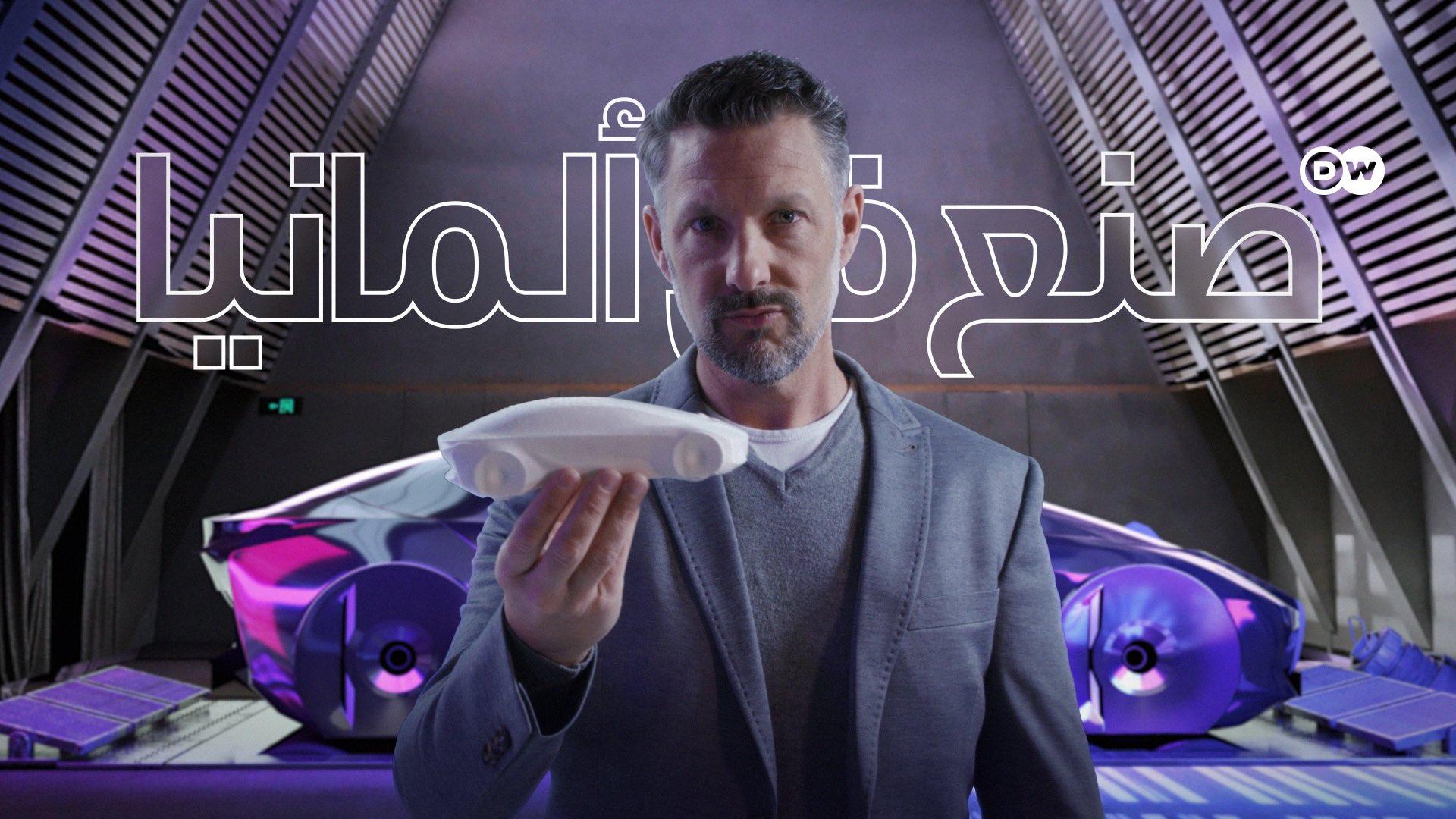DW MADE Car Designer design brand branding channel