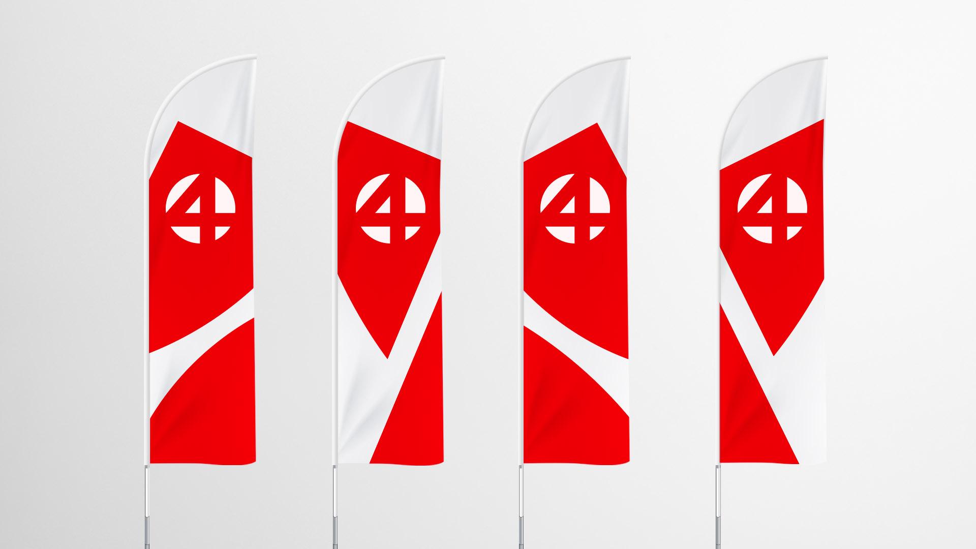 SBS VIER Flags
