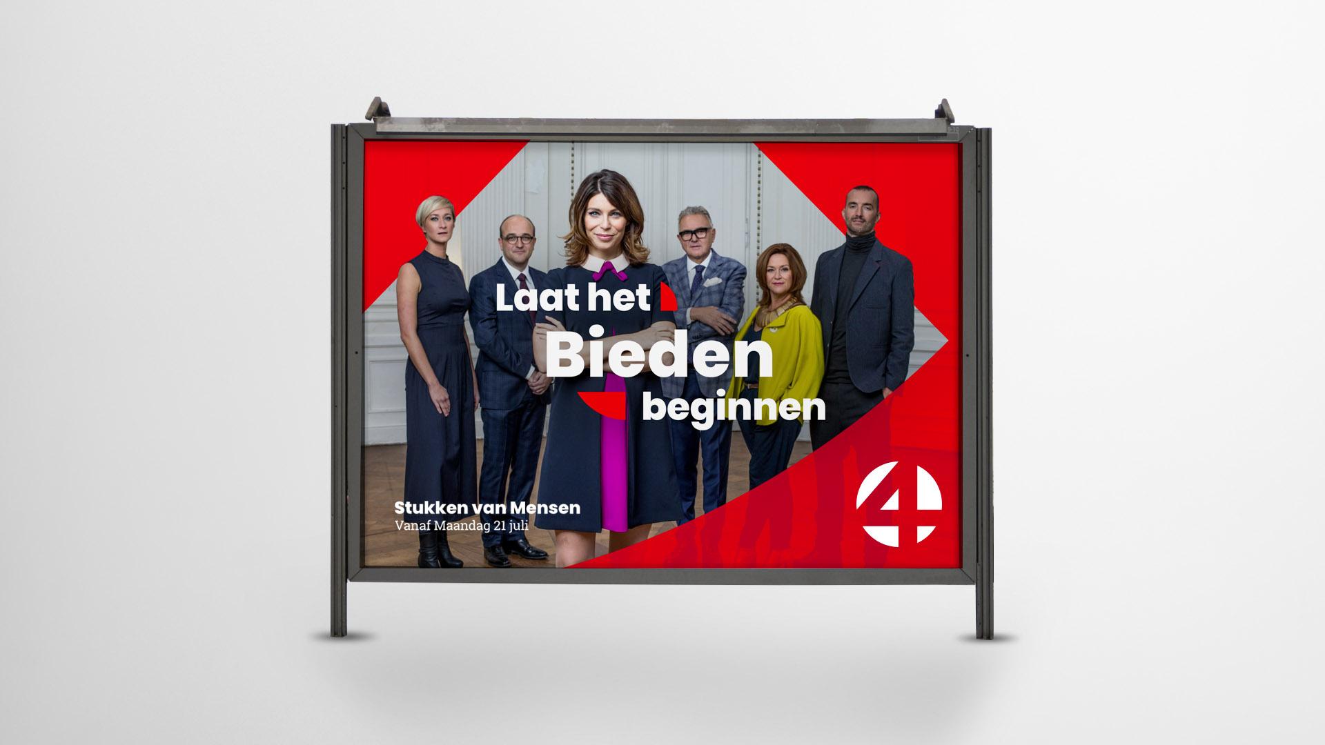 SBS VIER Billboard