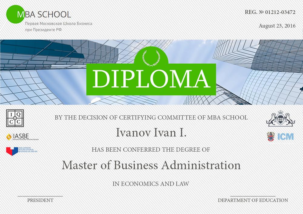 Сертификат повышения квалификации на английском языке