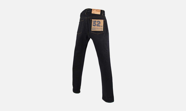Standing world's heaviest jeans