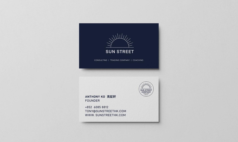 Sun Street Business Card Mockup