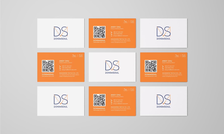 Denim Soul Business Cards