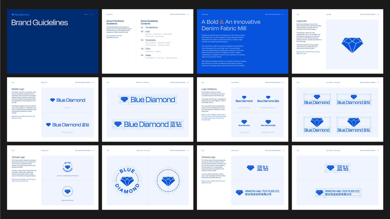 Blue Diamond brand guidelines