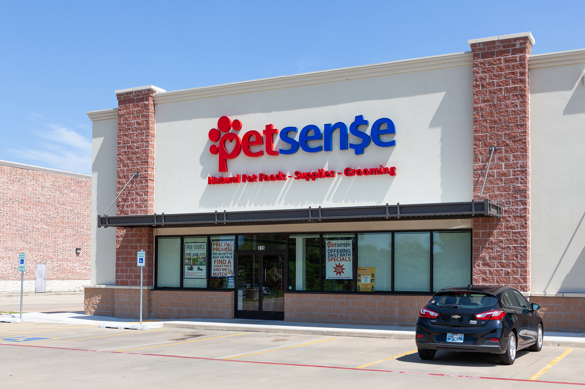 Photo of Petsense in Sapulpa - exterior