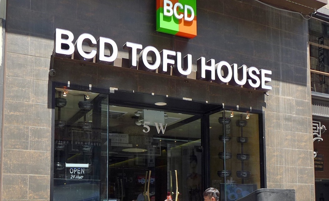 BCD Tofu House to Pay $2.84 Million to Settle Class Action Lawsuit