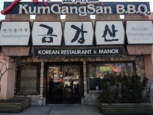 Workers at Korean Restaurant in NYC Win Enforcement of $2.7m Wage Theft Judgment