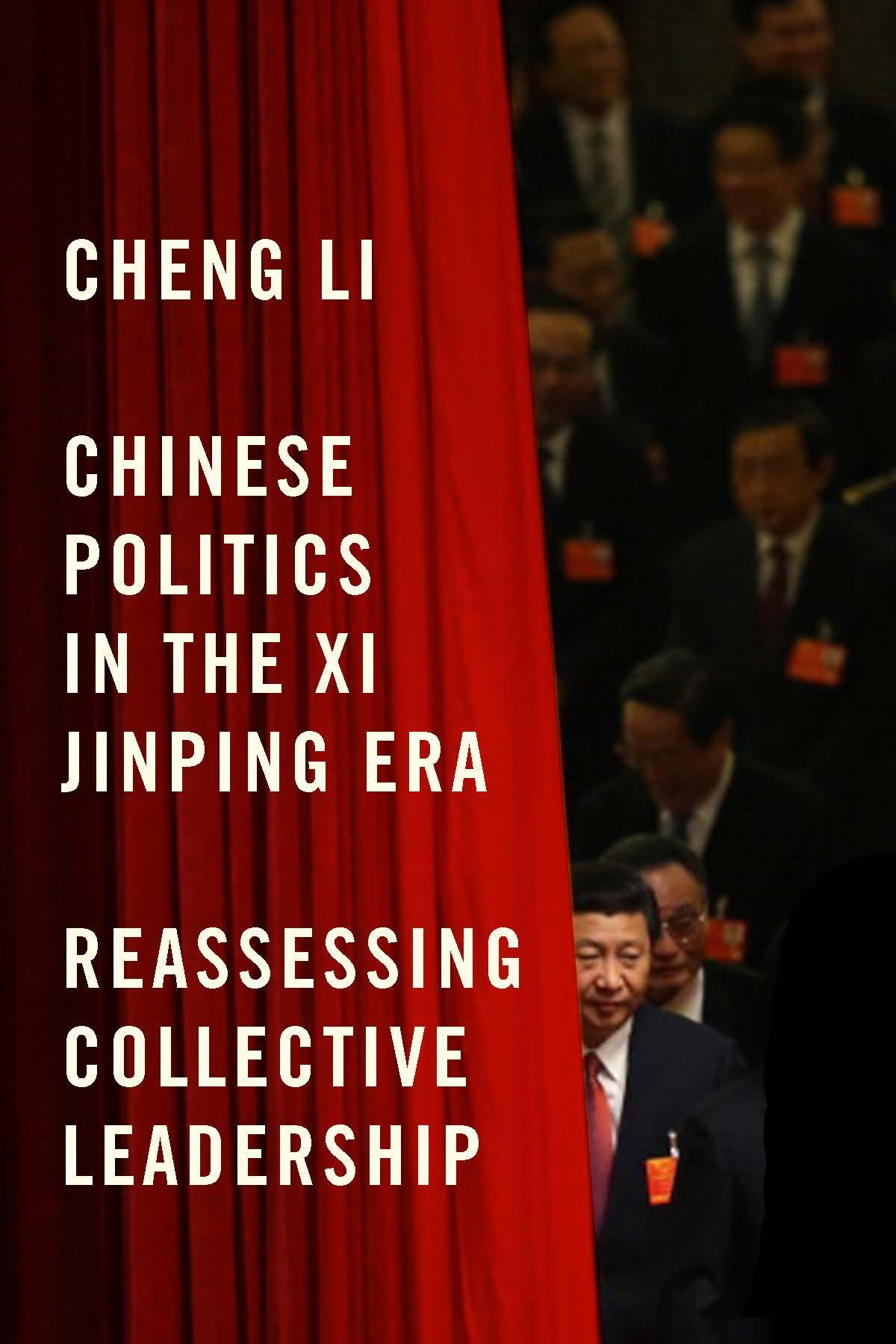 Chinese Politics in the Xi Jinping Era