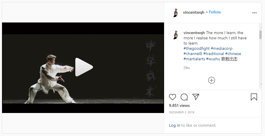screenshot from vincent ng's instagram post
