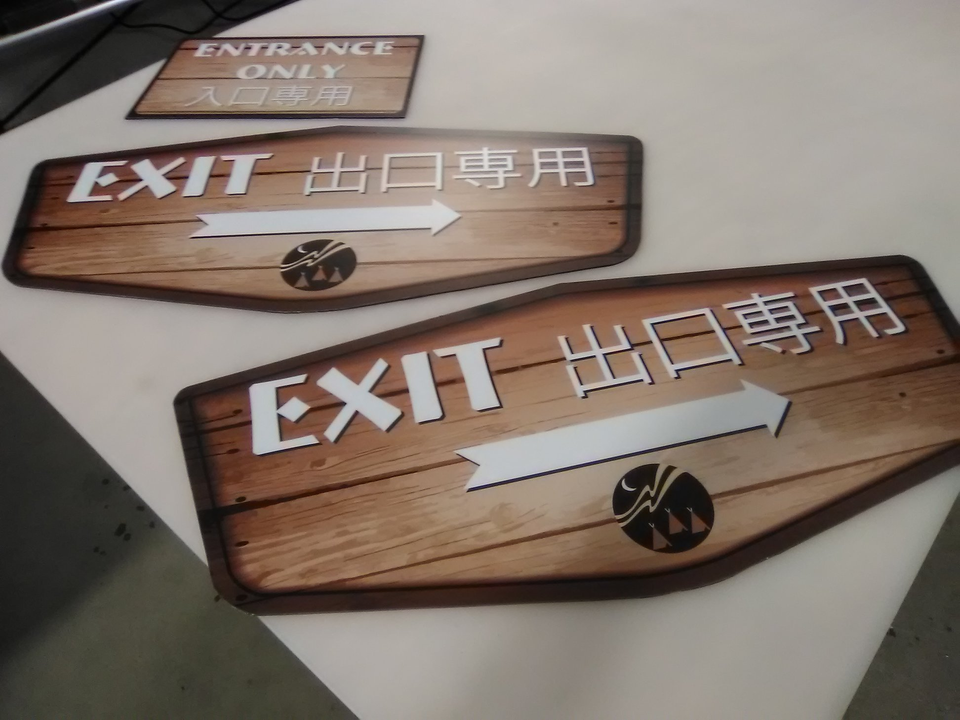 Exterior Direction Signage for Lodge