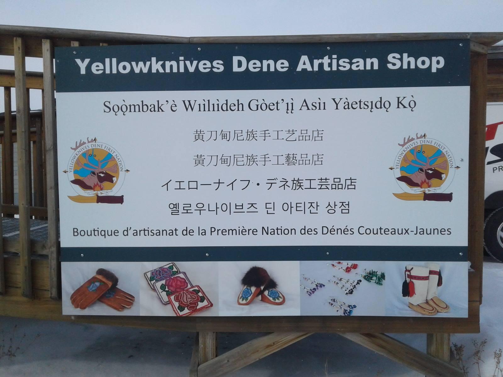 Exterior Community Signage