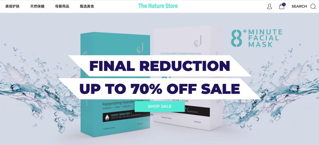 The Nature Store - Kunkka Li