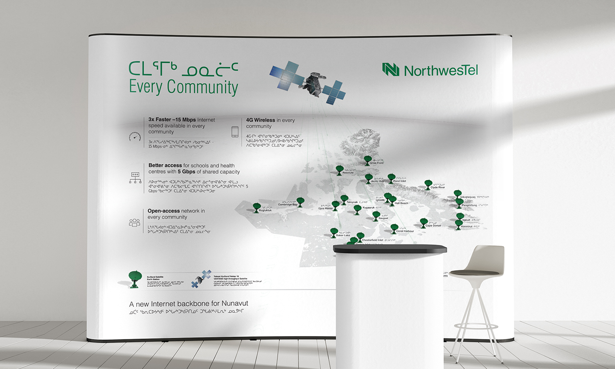 Example of trade show booth design for Northwestel.