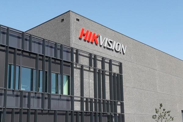 Bilde av HIKVISIONs kontor.