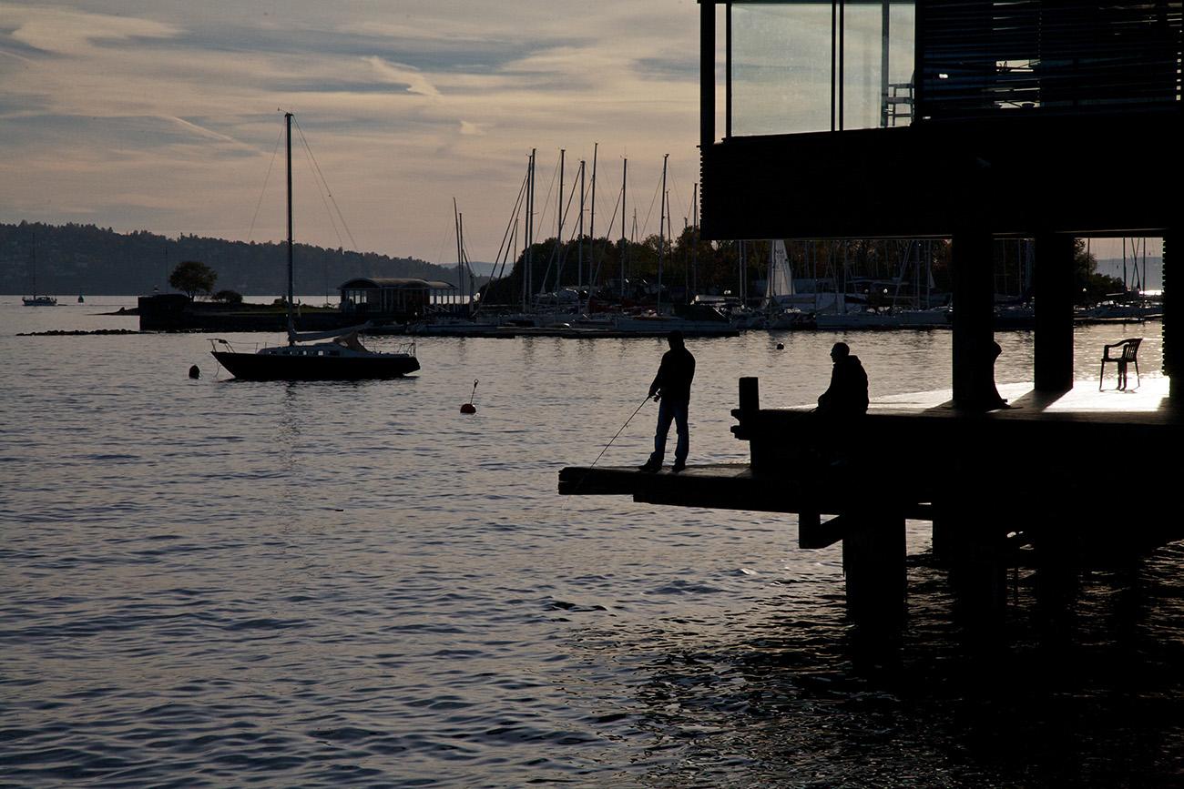 The Norwegian Maritime Museum