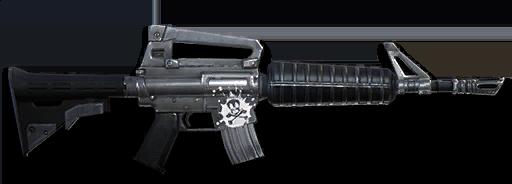 Assault Rifle (M16)