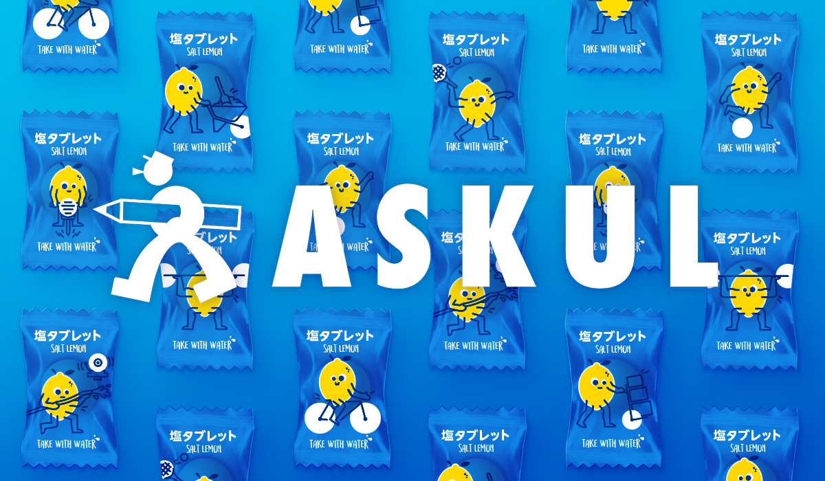 The images features cute lemon characters on individually wrapped salt tablets. The packaging design solution was produced by Pemberton & Whitefoord LLP for ASKUL Corporation, a Japanese retailer. The clever design solution is to be sold in a catalogue to Japanese companies.