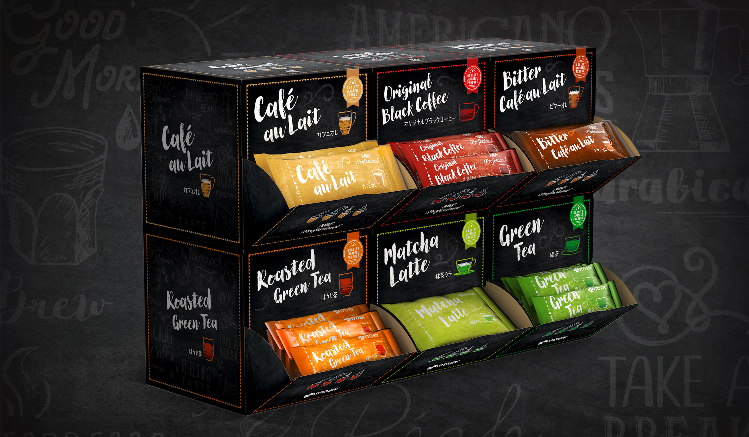 Image of Pemberton & Whitefoord LLP's cube box coffee sachet packaging design solution for Japanese retailer, ASKUL. The design looks premium with a white script font on a black background, giving the impression of handwritten notes on a chalkboard.