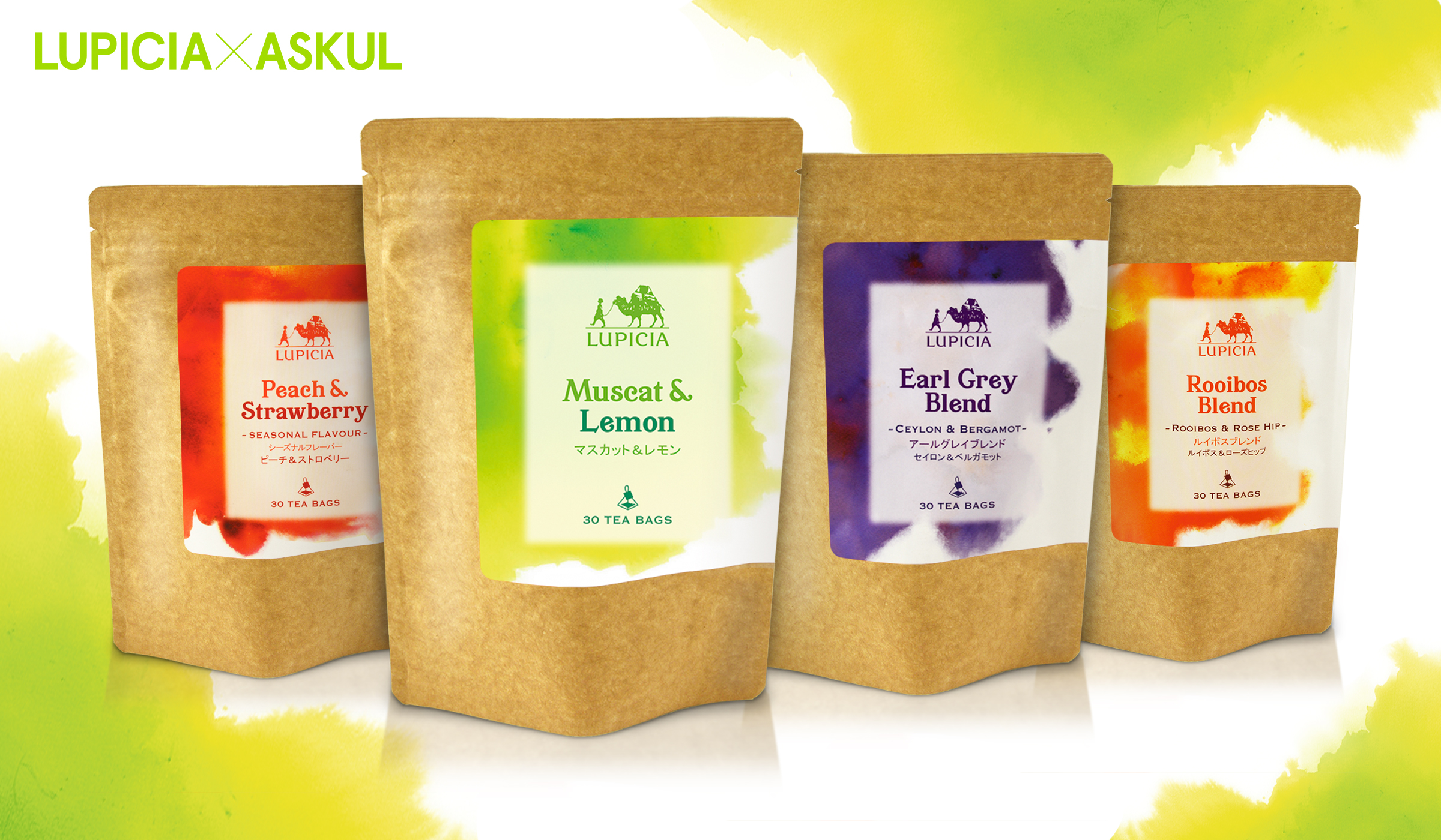 An image of four pouches on a watercolour background. The colourful packaging designs by Pemberton & Whitefoord LLP feature bespoke watercolour illustrations. There are four flavour of tea featured, including an Earl Grey Blend.