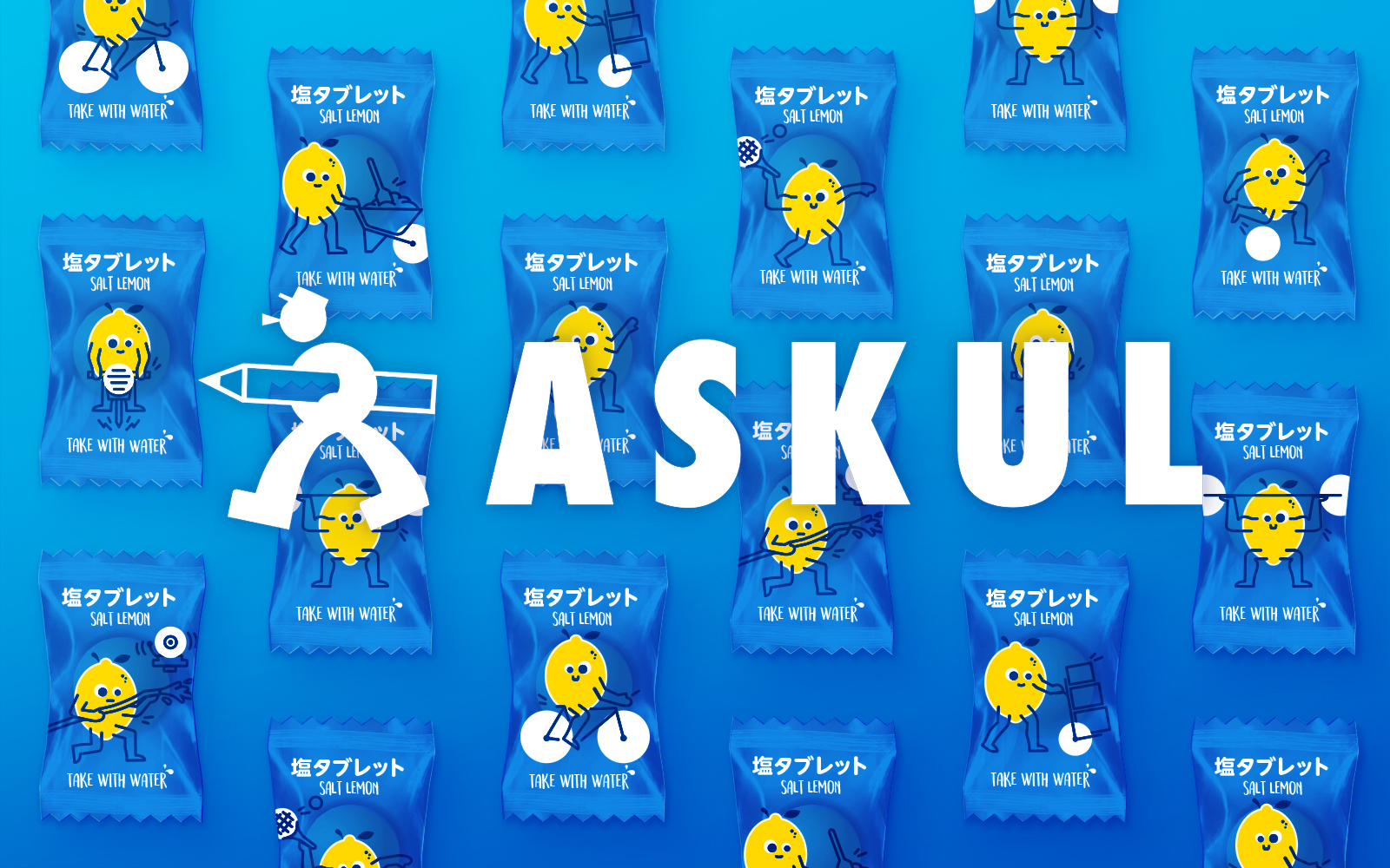 Cute Japanese packaging design by Pemberton & Whitefoord LLP for retailer Seicomart featuring lemon illustration characters playing sport and working. Salt tablets individually wrapped in blue packets. The packaging features Japanese text and English text.