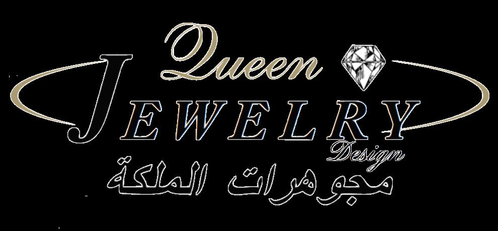 Queen's Jewelry