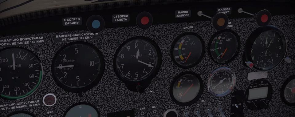 Mad Flight Studio Details SP-30 V2