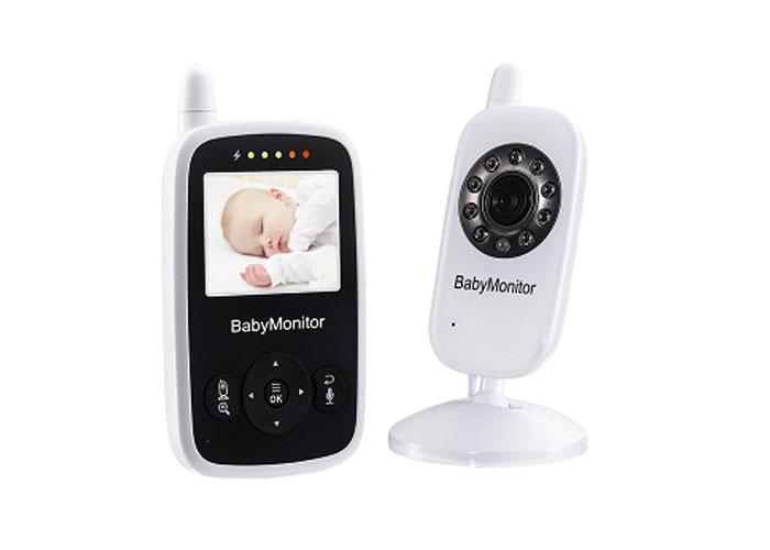 HB24 Baby Monitor