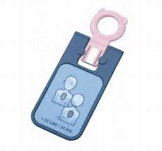 Philips Heartstart FRx Infant Key