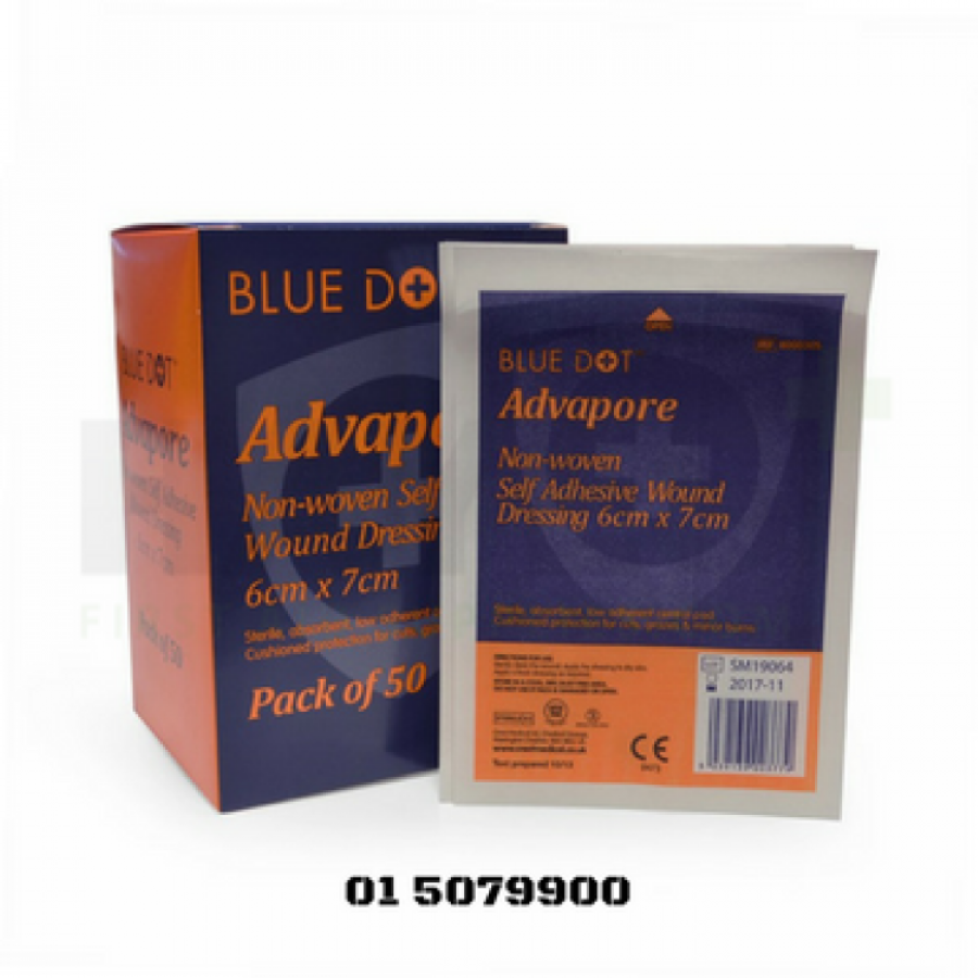 Advapore Adhesive Wound Dressing 8cm x 10cm (50) Box