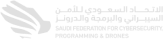 Saudi Federation for Cyber Security client