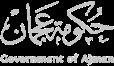 Government of Ajman client