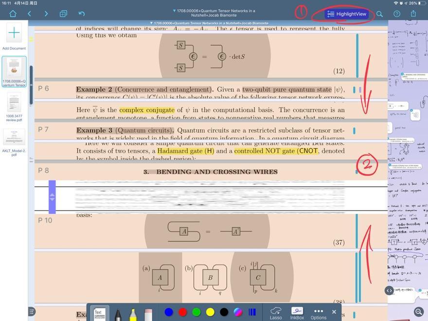 https://cdn.sspai.com/2019/04/21/e8613fc0cdf6808512b28a8a3c7f9ae6.jpeg?imageView2/2/w/1120/q/90/interlace/1/ignore-error/1