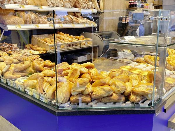 Landbäckerei Gagel - Filiale Maroldsweisach