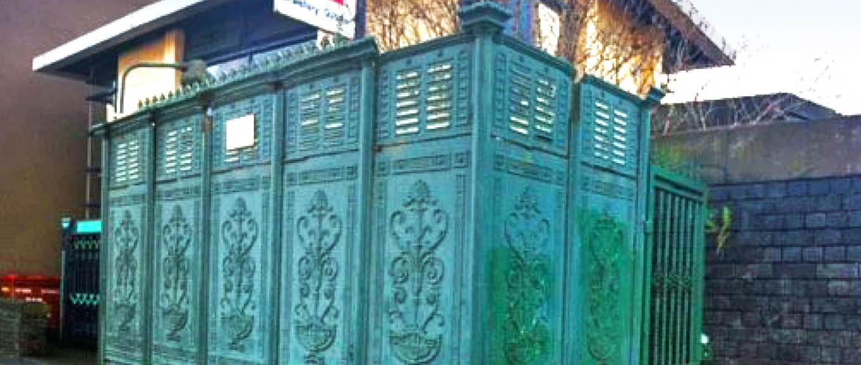 Birmingham's oldest public toilet