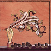 Arcade Fire - Funeral album cover