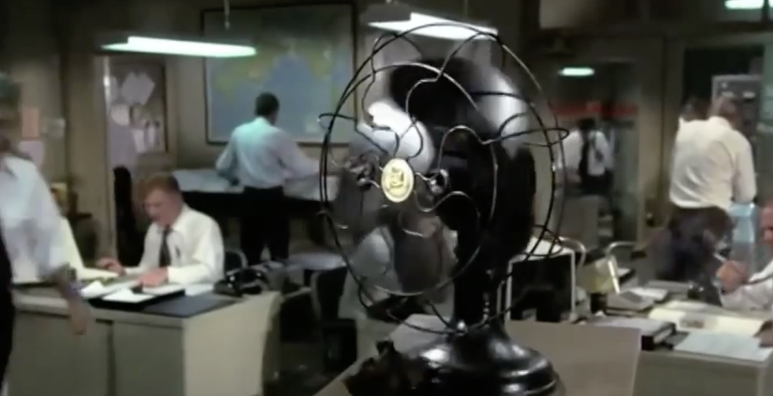 fan in office building