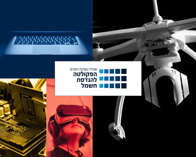 Electric engineering technion