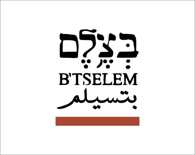 BTselem