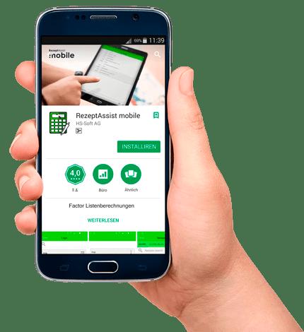 Bäckerei Rezepterfassung mobile App von HS-Soft