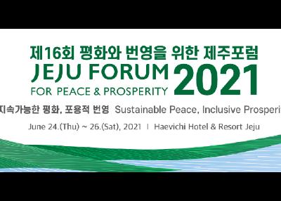 Dennis Broeders Speaking at Jeju Forum