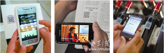 National Museum of China /Hubei Daily /Informations sur le vin importé