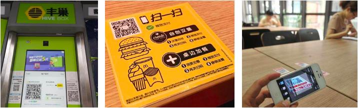 Hive Box pour retrait de colis /Commande autonome au McDonald's / Réservation des places à la bibliothèque